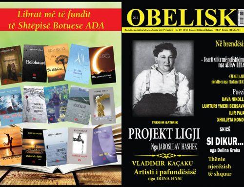 OBELISK 211