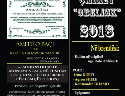 Revista OBELISK 212
