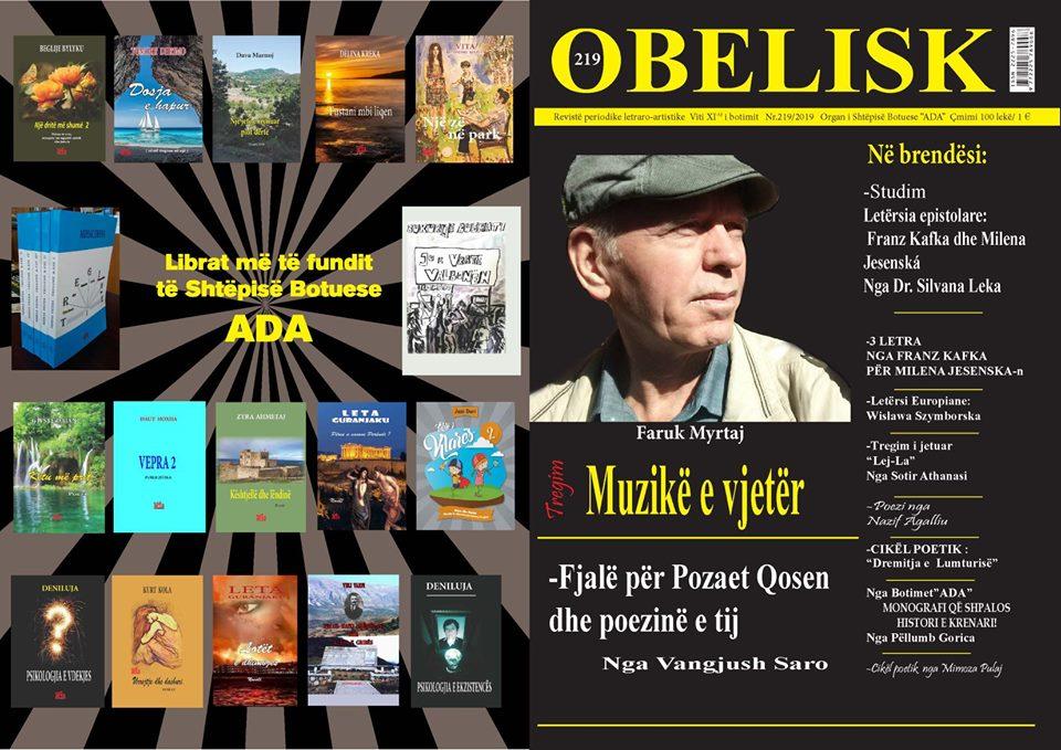 OBELISK 219