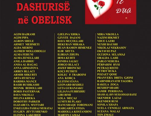 OBELISK 235